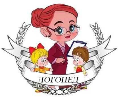 logopedlike.ru